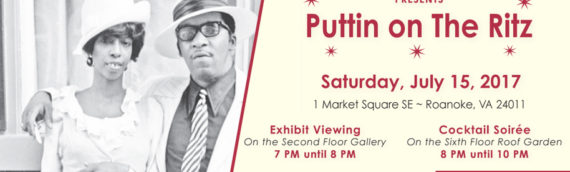 Puttin on The Ritz: New Exhibit Launched at HMAAC
