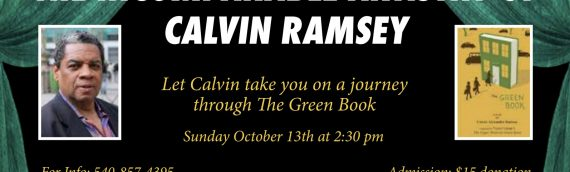 Sunday, Oct. 13th 2:30 PM  – The Incomparable Artistry of Calvin Ramsey